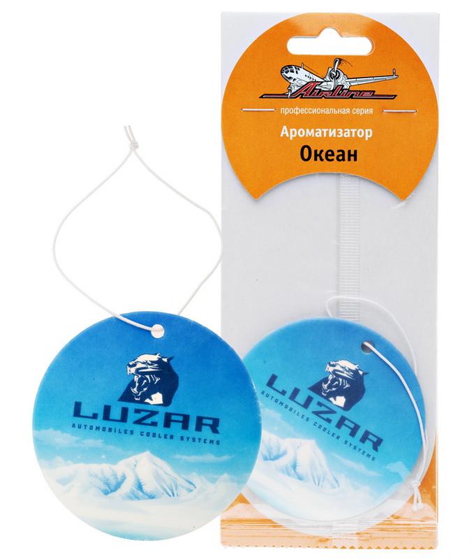 Ароматизатор LUZAR океан AF-C04-OC