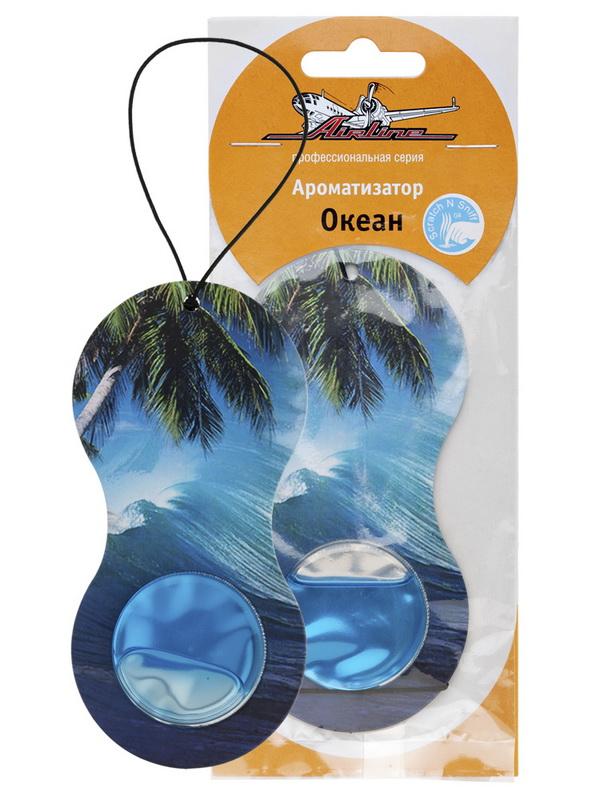 Ароматизатор Восьмерка океан AF-D01-OC