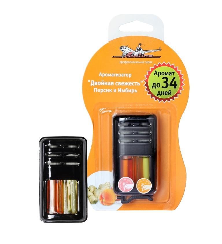 Ароматизатор на дефлектор гелевый Двойная свежесть персик и имбирь AF-D03-PS