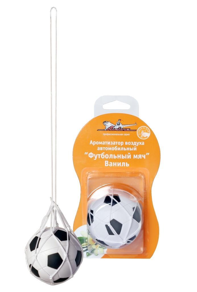 Ароматизатор воздуха Футбольный мяч  AF-I02-VA