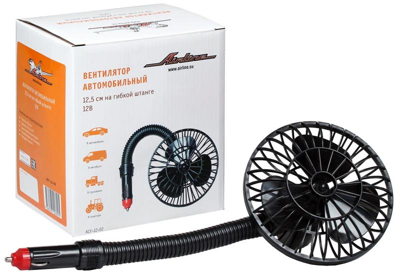 Вентилятор 12,5 см на гибкой штанге в прикуриватель пластик 12В ACF-12-02