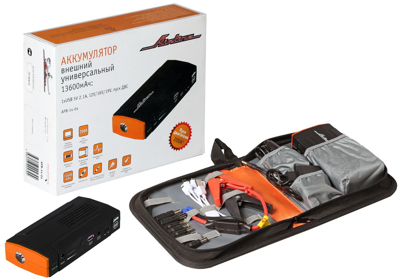 Аккумулятор внешний универсальный 13600мАч: 1хUSB 5V 2.1A, 12V/16V/19V, пуск ДВС APB-14-04