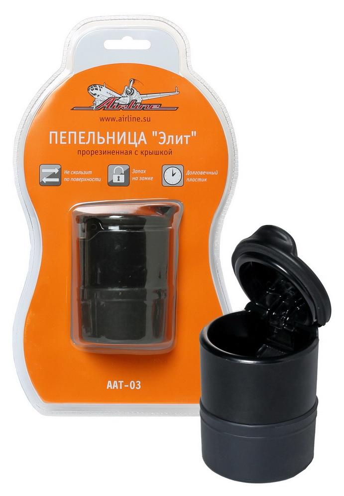 Пепельница Элит прорезиненная с крышкой AAT-03