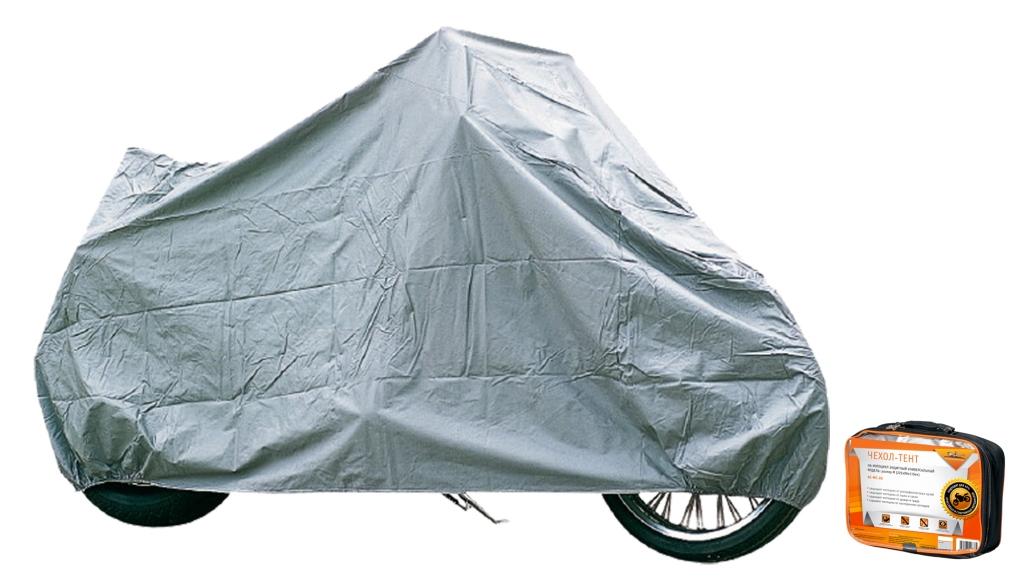 Чехол-тент на мотоцикл защитный, L AC-MC-06