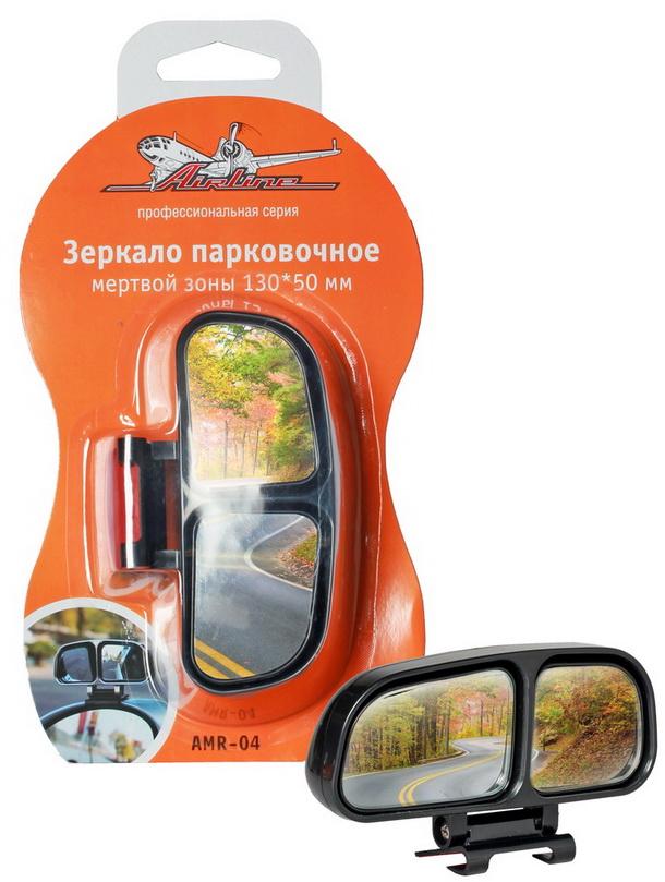 Зеркало парковочное/мертвой зоны 130*50 мм AMR-04