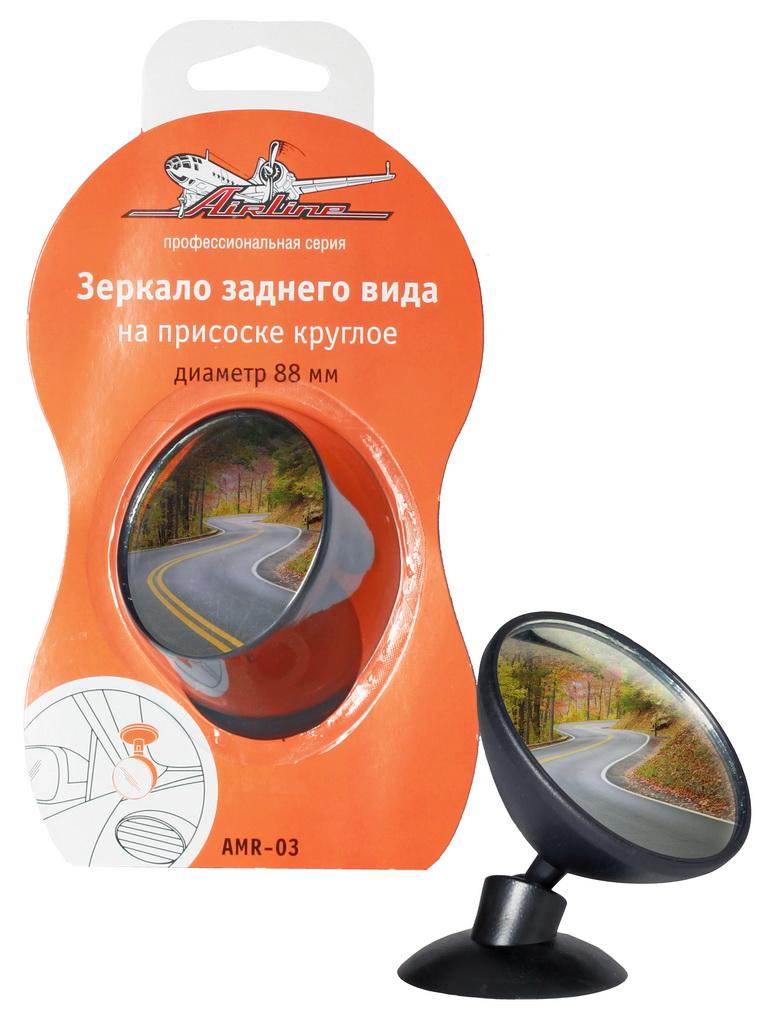 Зеркало заднего вида на присоске круглое, 88 мм AMR-03