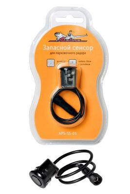 Запасной сенсор для парктроника APS-SS-05